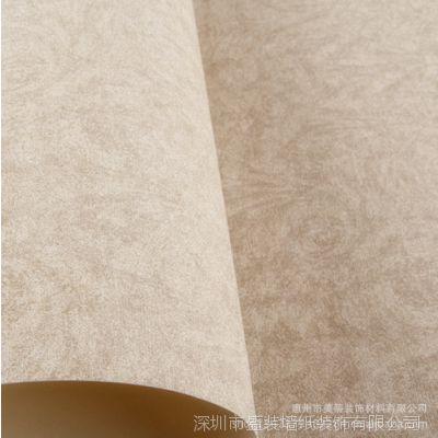 BAVHINIA版本样本样册墙纸生产厂家直销壁纸经销加盟代理