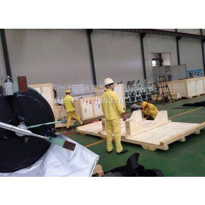 发泡机出口木箱包装 - 广州明通专业的设备包装公司