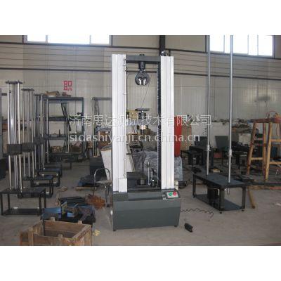 供应WDW-100KN钢管脚手架扣件力学性能试验机