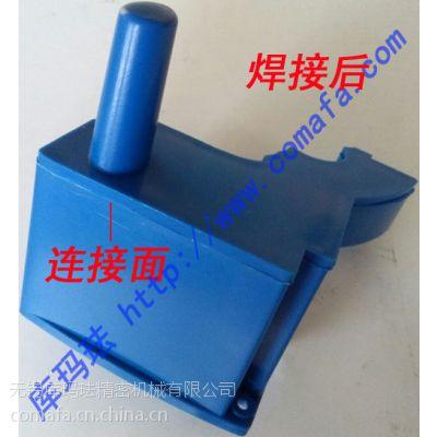 无锡库玛珐销售塑料水表壳超声波焊接机(厂家直销)