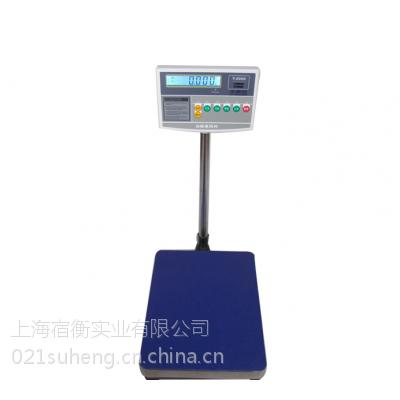 英展XK3150(W)-30kg电子秤带开关信号输出-英展电子秤厂家