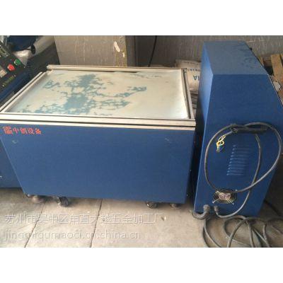 供应苏州无锡上海精密去毛刺清洗油迹表面抛光磁力设备