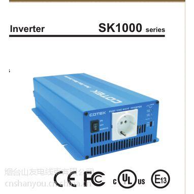 供应烟台COTEK正弦波SK1000车载逆变器
