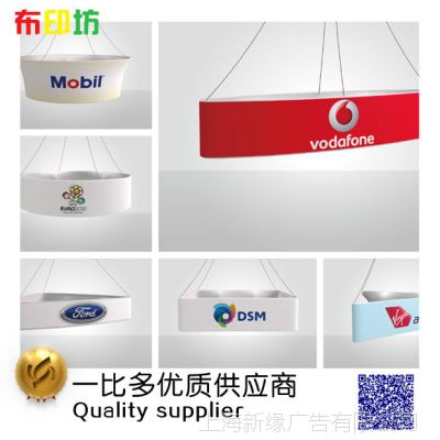 上海喷绘写真厂家销售 高清写真喷绘 防晒喷绘写真