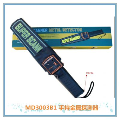供应工厂安检防盗用手持金属探测器价格