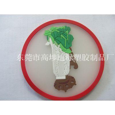 供应迪标供应PVC软胶杯垫,塑胶防滑垫,咖啡隔热杯垫