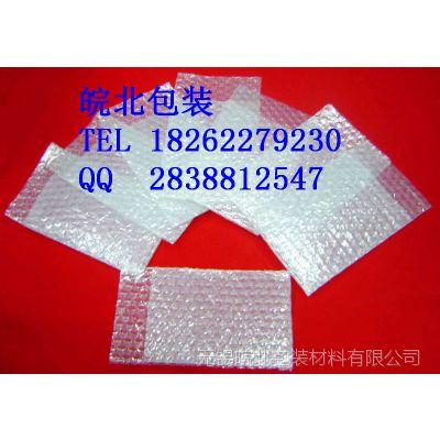 供应无锡气泡膜卷材1.5米