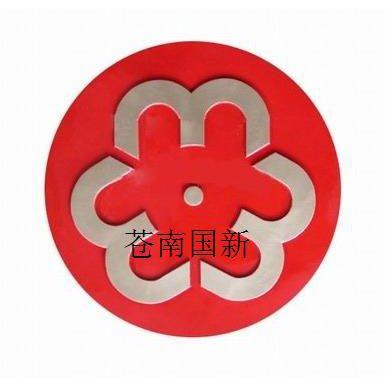 供应妇联妇女联合会悬挂用铝合金烤漆妇联徽