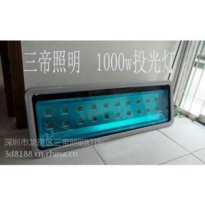 1000w大功率投光灯三帝sd-1000f1000w泛光灯抗干扰型