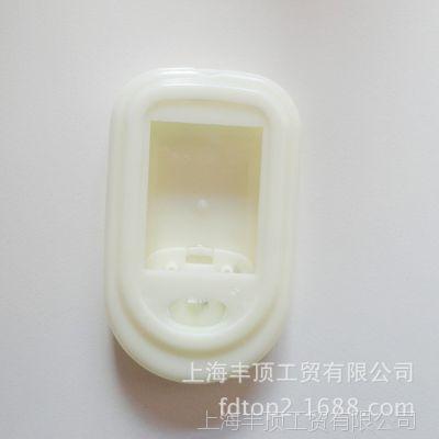 实体厂家设计加工定制血糖仪塑料外壳 塑料制品注塑加工成型