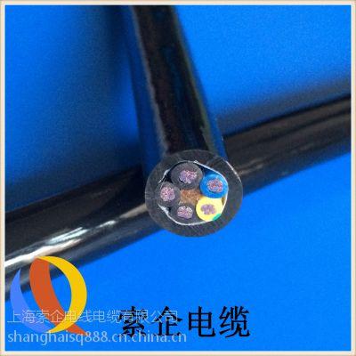 耐油电缆生产厂家-RVVY耐油电缆