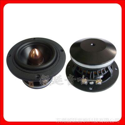 汽车音响喇叭 车载喇叭 89mm圆形外磁中低音扬声器 厂家定制生产