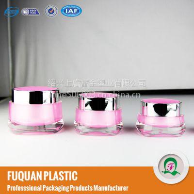 美妆日化包装盒 化妆品塑料罐 亚克力瓶 膏霜瓶 多容量选择
