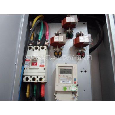 供应石家庄电工安装布线维修 专业电工服务 电路维修