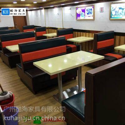 酷海三色餐厅卡座沙发KH-D252厂家特价直销