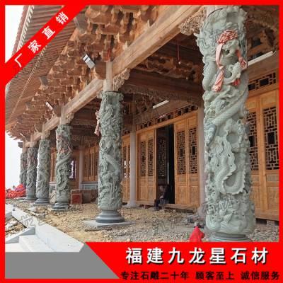 石雕盘龙柱 公园石雕龙柱雕塑 石材九龙柱子 寺庙青石龙柱雕刻