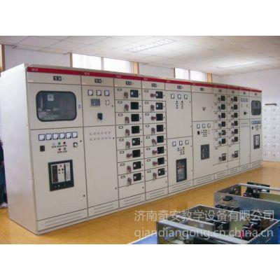 供应QA-GPD-2015 高低压供配电实训考核装置