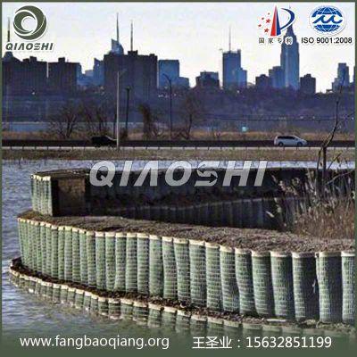 长江中下游防洪墙QS10-河北乔士