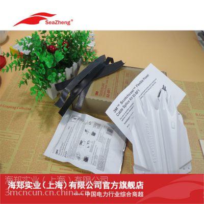 3M82-BF系列柔性电力电缆分接接头套件