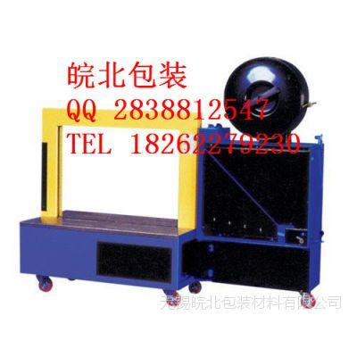 供应无锡优质全自动PP带打包机(图)