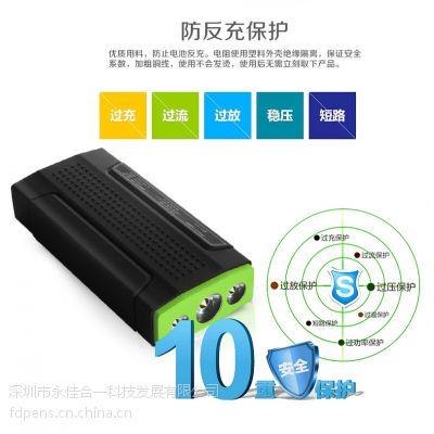 品牌VOYO厂家批发定制多灯笔记本移动电源 足量20000毫安 通用型汽车启动电源工厂