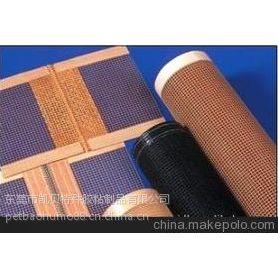 铁氟龙,特氟龙输送带【布带、网带】耐高温网格带-厂家热销