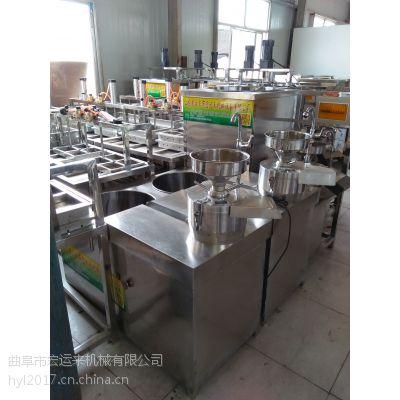 万元创业好项目豆腐机器花生豆腐机豆腐机价格培训技术