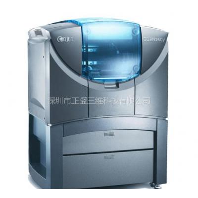 Eden 260v牙模3D打印机 Eden 260v牙科3D打印机价格