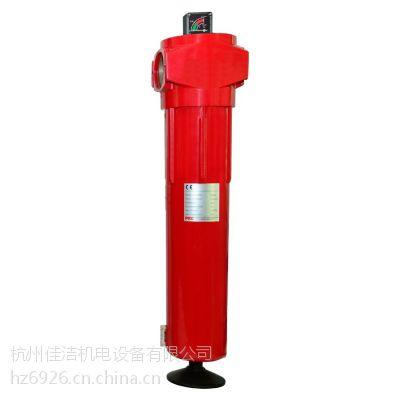 佳洁 杭州日盛过滤器 RSG-AA-0017G 压缩空气过滤器