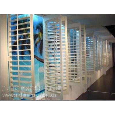 建筑外墙铝百叶窗-装饰遮阳铝百叶-铝百叶专业生产厂家