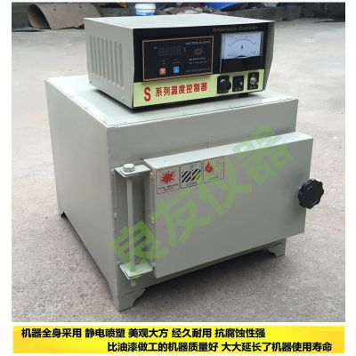 供应金坛良友SX2-4-10马弗炉(箱式电阻炉) 高温马弗炉 实验室电炉