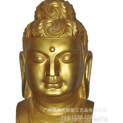 大型树脂佛像/观音菩萨/贴金制品/宗教神像