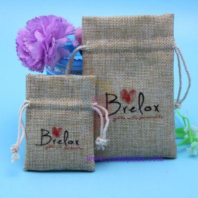 深圳远捷厂家麻袋定制 麻布咖啡袋定做 礼品饰品麻布束口袋 批发