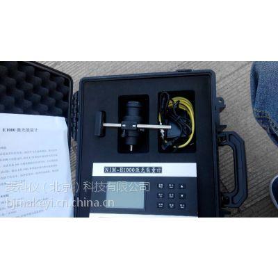 名称:激光能量计含计量证书 MKY-NIM-E1000整套测试系统轻巧便携