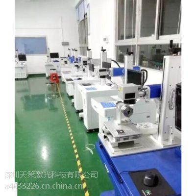深圳天策激光镭雕机激光打标机厂家不锈钢激光刻字机