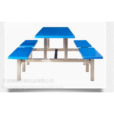 不锈钢食堂快餐桌椅 连体员工学校餐桌批发长条凳桌椅康腾体育