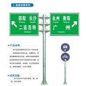 贵州马路标识标牌施工安装价格、贵阳六盘水遵义施工队