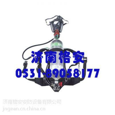 济南消防化工厂空气呼吸器格安生产厂家价格RHZKF