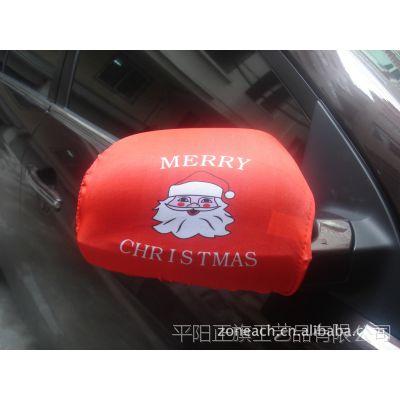 供应圣诞节 车镜旗