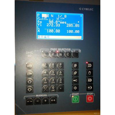 瑞士斯伯克CYBELEC DNC 60剪板机数控系统维修售后电话