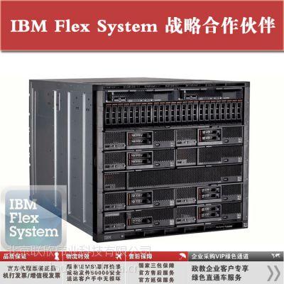 Flex System 刀箱 8721A1C 2x2500W 可容纳14个刀片节点