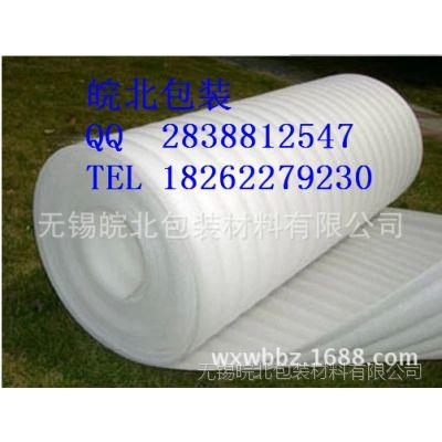 大量生产 加厚珍珠棉气泡膜 EPE珍珠棉片材