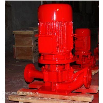 XBD8/40-55KW消防泵厂家报价流量Q=40L/S