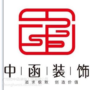 广州商业店铺装修|广州专卖店装修|广州连锁店装修|广州甜品店装修|广州店面装修