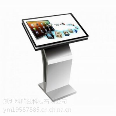 原装55寸触摸一体机触摸广告机厂家液晶显示屏广告机厂家LCD液晶屏 L