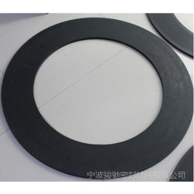 三元乙丙胶垫片|HG/T20627-2009骏驰出品