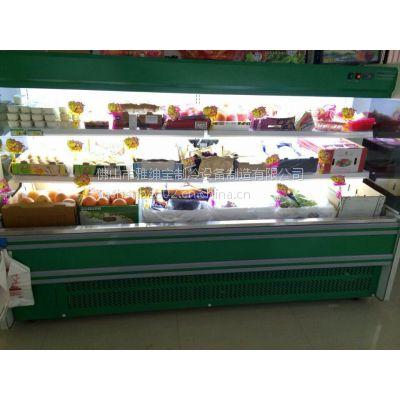 超市水果柜 立式水果陈列保鲜柜 蔬果冷冻冷藏柜