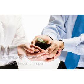 惠州金蝶软件PLM系统 白金代理 进销存 财务 生产 电商
