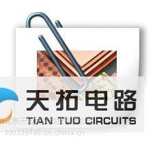 北京高频军工品质泰康利TLY-5材料线路板厂家