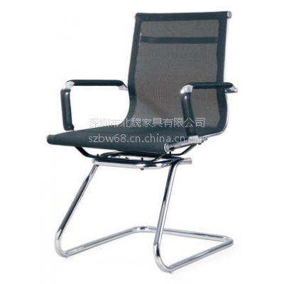 弓形办公椅子价格图片